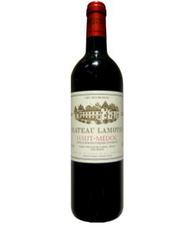 拉莫酒莊紅葡萄酒
