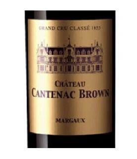 Chateau Cantenac Brown Margaux 3eme Cru 2010 (OWC), RP 94+ 750ml